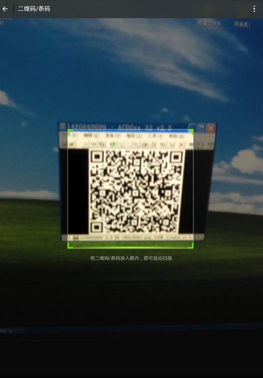 草料二维码生成器如何制作二维码信息
